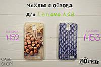 Распродажа чехлов с видеообзоров для HTC, фото 1