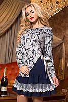 Нарядное Стильное Платье к Любому Мероприятию Серый + Синий р. 42-50