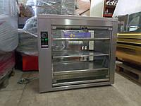 Тепловая витрина Gastro Tar б/у, тепловая витрина б у
