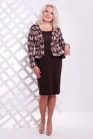 Платье Зульфира шоколад+фрез 52-62 размеры