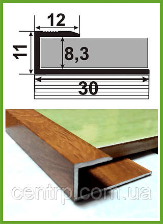 СУ 8. Алюминиевый L-профиль  (внутри 8мм), Декор под дерево, 2.7м