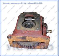 Привод (механизм управления) гидронасоса 25.22.010 в сборе Т-25А, Т-25Ф