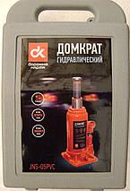 Домкрат гидравлический бутылочный 5тонн