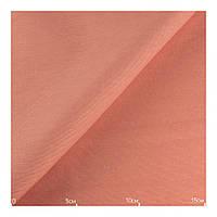 Нежно-коралловая ткань для штор