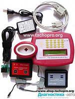 AD900 — AD90 профессиональный прибор для копирования транспондер