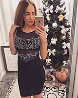 """Платье женское нарядное без рукавов """"Стразы грудь"""". Турция."""