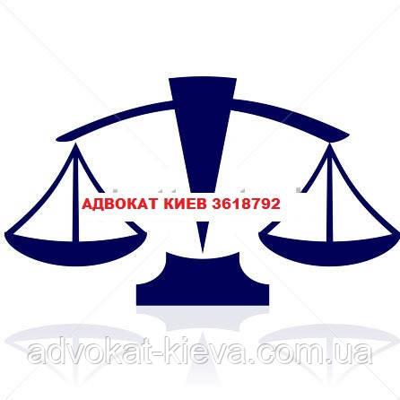 адвокат киев наслелство