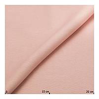 Красивые шторы светло-розовый