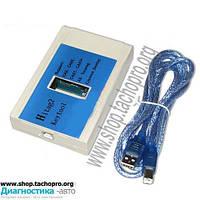 HITAG 2 програмамтор многих новых ключей