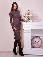 Красивое платье приталенного силуэта с открытыми плечами