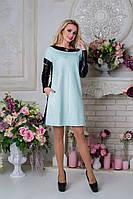 Комбинированное платье оригинального дизайна  мята Бордо Modus  44-48 размеры