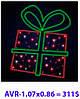 Новогодний светодиодный подарок AVR-1.07x0.86