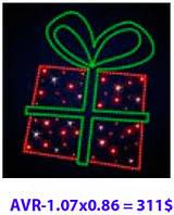 Новогодний светодиодный подарок AVR-1.07x0.86.Световое украшение. LED гирлянда. Новогодняя гирлянда.