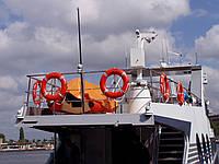 Леера на лодки, яхты