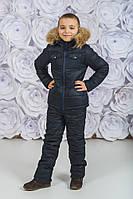 Детский костюм с плащевки, фото 1