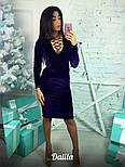 Женское стильное платье со шнуровкой, фото 2