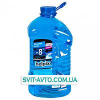 Омыватель стекол зимний HELPIX 4л -8°С морская свежесть (3)
