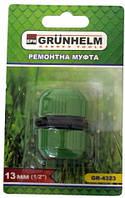 """Ремонтная муфта Grunhelm GR-4323 1/2"""" (BP40286)"""