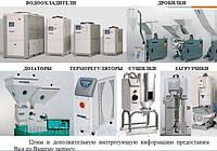 Периферийное оборудование к ТПА, выдувным машинам