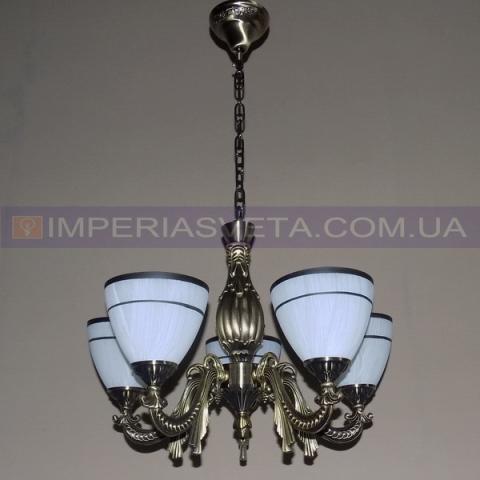 Люстра классическая IMPERIA пятилмповая LUX-535233