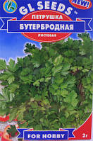 "Семена петрушка ""Бутербродная"" 4 г Gl Seeds"