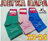 """Демисезонные носки женские ассорти с бантиком """"Легка пара"""" Украина 23-25 размер НЖД-02510"""