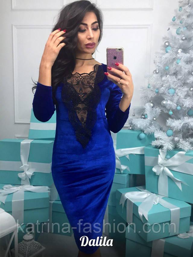 Интернет u велюровое платье женское