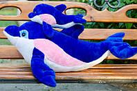 Мягкая игрушка Семейка Дельфинов 105 синяя