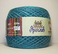Пряжа для вязания синего цвета 50% шерсть