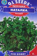 """Семена петрушка """"Наталка"""" 4 г Gl Seeds"""
