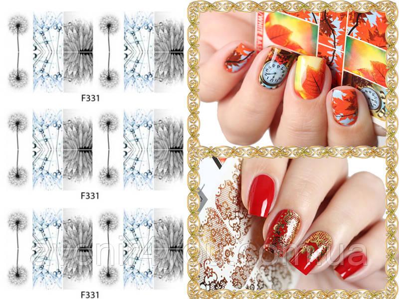 Слайдер для ногтей F331