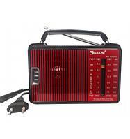 Радиоприемник Golon RX A08, переносное радио для дома и дачи