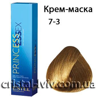 русый фото средне ореховый эстель золотистый
