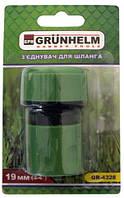"""Соединение для шланга Grunhelm GR-4328 3/4"""" (BPблистер) (BP40277)"""