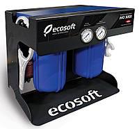 Фильтр обратного осмоса Ecosoft RObust 3000 - Компактная высокопроизводительная система очистки (Robust 3000 )