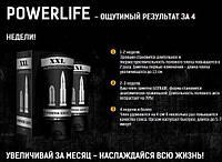 Крем для увеличения члена XXL Power Life.Официальный сайт
