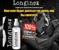Спрей для продления полового акта Longinex, купить Лонгинекс в аптеке.Официальный сайт