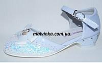 Нарядные праздничные туфли на девочку 27-34 р белые.