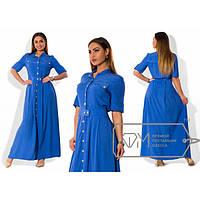 Модные платья весна лето с 48 по 66 размер