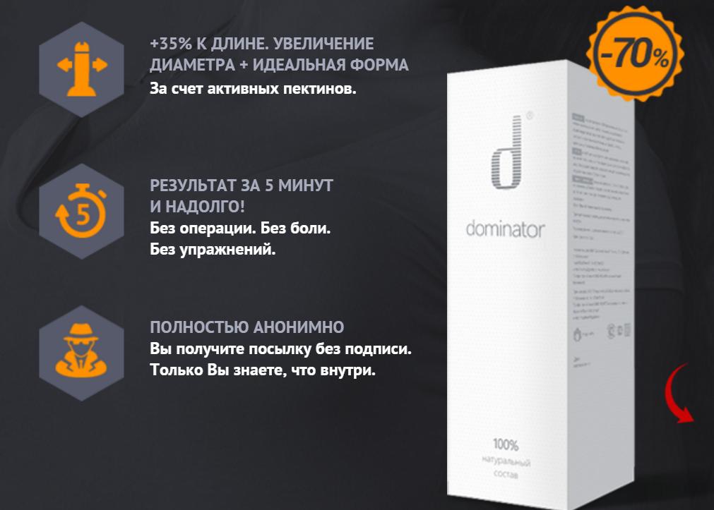 Спрей М-16 для потенции мужчин купить в Скадовске