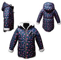 Куртка в цветочки для девочек от 116 до 128 см рост