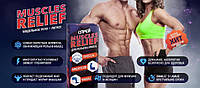 Спрей для рельефа мышц Muscles Relief,оригинал, купить. Официальный сайт