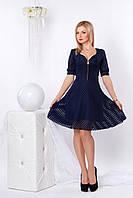 Нарядное гипюровое платье с короткой пышной юбкой, темно-синего цвета