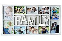 Мультирамка пластиковая, FAMILY коллаж (рамки для фотографий на стену) 6/15х10,4/13х18см.