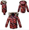 Куртка Аляска смеховой опушкой для девочек от 104 до 122 см рост