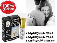 Спрей продлевающий половой акт Студ 100 / Stud 100 (спрей, 12г)