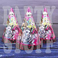 Колпачки карнавальные из картона Монстер Хай, 20 см , фото 1