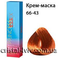 Крем-краска для волос Estel Essex Extra Red 66-43 Динамичная сальса