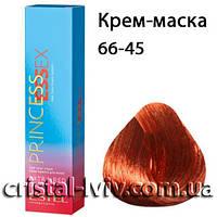 Крем-краска для волос Estel Essex Extra Red 66-45 Стремительный канкан
