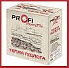 Теплый пол электрический  PROFI THERM Eko -2 16,5 (16.0 м)
